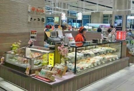 【年末短期】販売スタッフ12/25~12/31まで豊橋の名産品を販売するお仕事です!